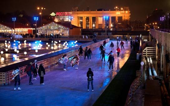 skate gorky park